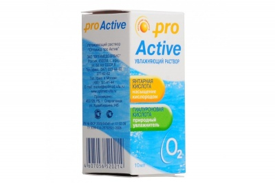 Капли Optimed ProActiv (10 мл)